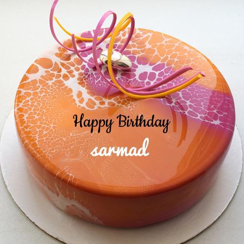 online name editor to make name birthday wishes cake