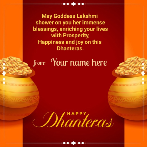Happy Dhanteras 2020 Whatsapp DP Pics With Name