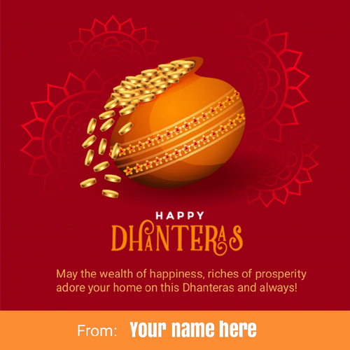 Shubh Dhanteras 2020 Laxmi Pujan Quote Pics With Name