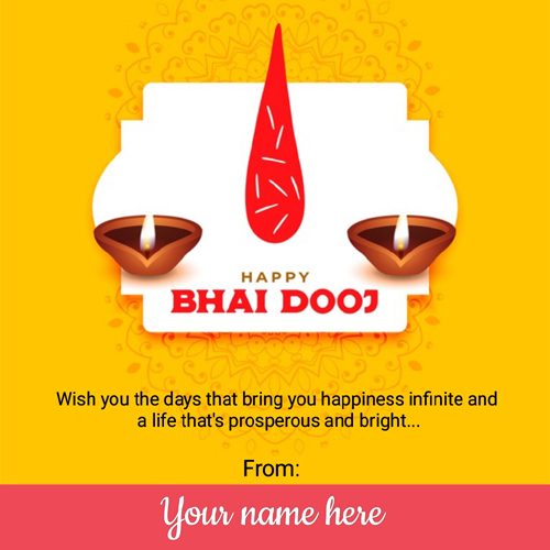 Happy Bhai Dooj 2020 Wishes Greeting With Your Name