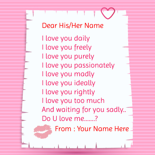 Happy Valentine Day Love Letter With Your Name