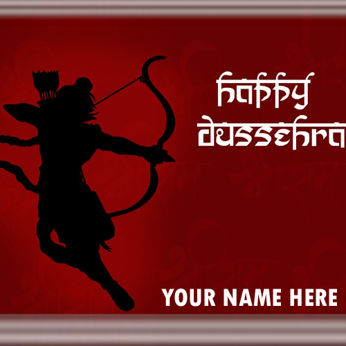 Write Name on Happy Dussehra 2015 Greetings