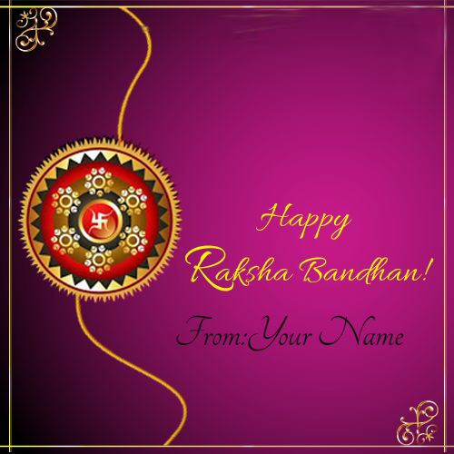 Print Your Name On Happy Raksha Bandhan Wishes Pic