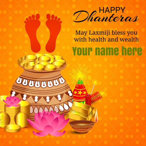 Happy Dhanteras 2018 Wish Card With Friend Name