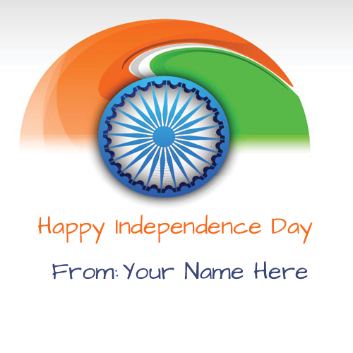 Write Your Name On Happy Independence Day Pictures Free