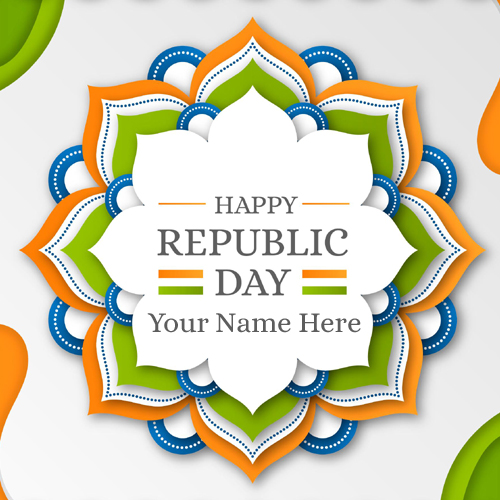 Republic Day Rangoli Design Greeting Card With Name