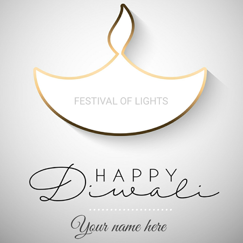 Beautiful Diwali Wishes Diya 3D Greeting Card With Name