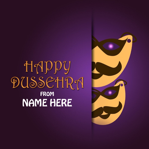 Write Name on Vijayadashami 2015 Festival Greetings
