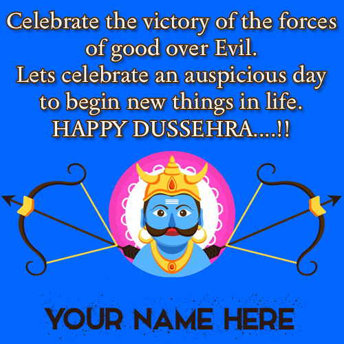 Dussehra Festival Greeting Card For Whatsapp With Name