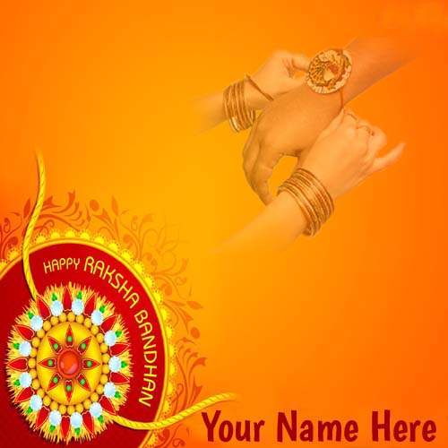 Raksha Bandhan 2015 Greetings With Namepix