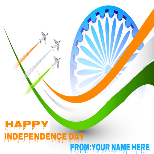 Happy Indian Independence Day Wishes Pictures Online