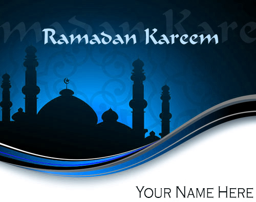 Write Your Name On Ramadan Eid Mubarak Greetings